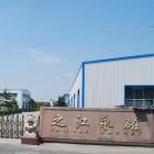 杭州之江磁业有限公司